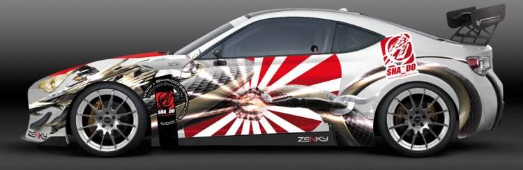 scion_rg_fr-s_side_drago_n2013-_ld001