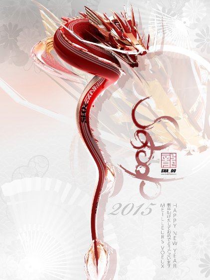 drgvii-red012-h
