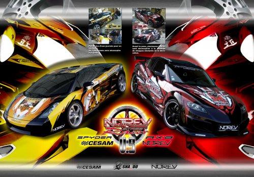 mip-streetracer-rx8_lambo.jpg