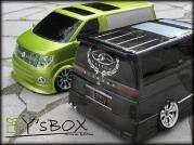 ysbox-121
